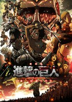 download Shingeki no Kyojin Movie 1  Sub Indonesia