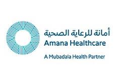 وظائف في أمانة للرعاية الصحية بأبوظبي ورأس الخيمة 2021