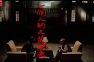 [Music] 一個人的天荒地老 – 張宇 MV - All Media 4 Free