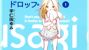 Usagi Drop (Manga) 56/56 + Extras [Español] MEGA-MEDIAFIRE