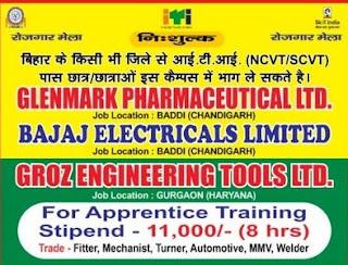 आई. टी. आई. पास छात्रों के लिए रोजगार का सुनहरा अवसर महाबोधी आई.टी.आई., गया (बिहार) में तीन कंपनी द्वारा रोजगार मेला का आयोजन