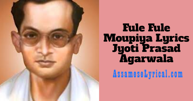 Fule Fule Moupiya Lyrics