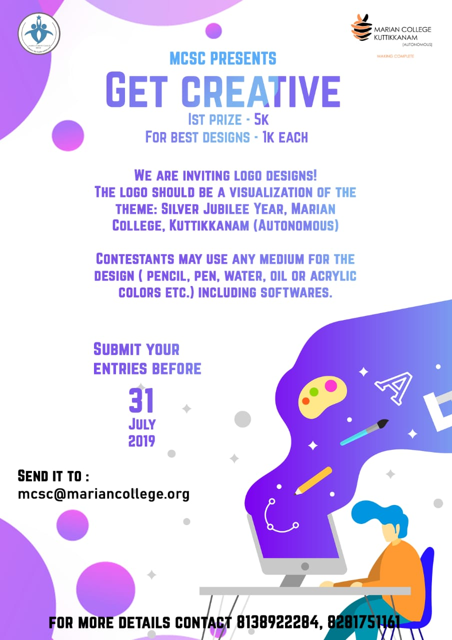 SILVER JUBILEE LOGO COMPETITION - MCSC