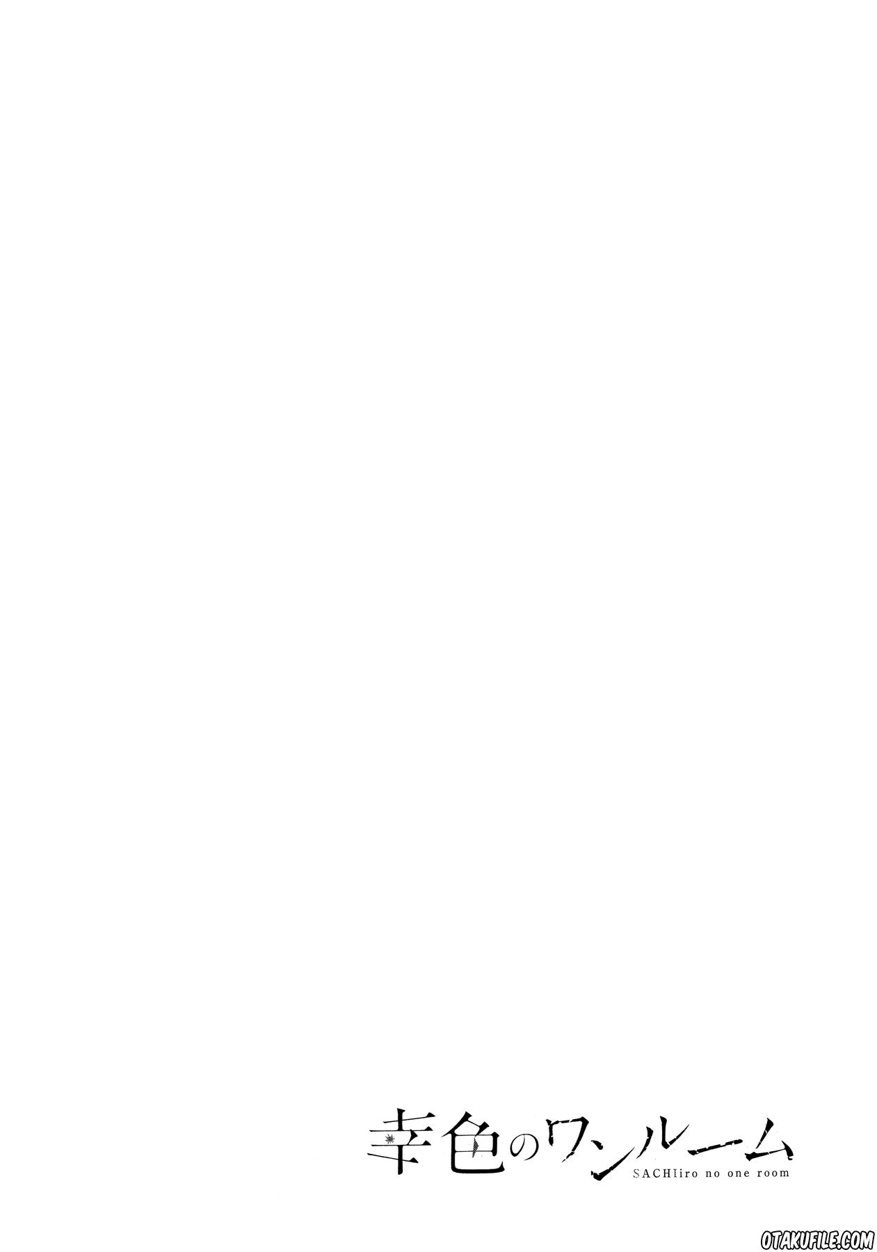 Dilarang COPAS - situs resmi www.mangacanblog.com - Komik sachi iro no one room 015 - chapter 15 16 Indonesia sachi iro no one room 015 - chapter 15 Terbaru 16 Baca Manga Komik Indonesia Mangacan