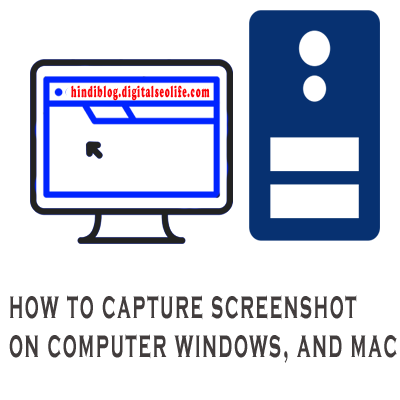 How to capture screenshot on computer windows 8, windows 10, and mac how%2Bto%2Bcapture%2Bscreenshot%2Bon%2Bcomputer%2Band%2Bmac