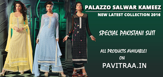 Latest fashion and style Palazzo Salwar Suit for party wear and wedding wear online shopping collection with discount offer deal and sale with free shipping and cash on delivery service