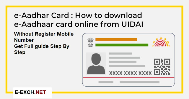 Aadhaar card has been lost and there is no registered mobile number with us,How to get new card