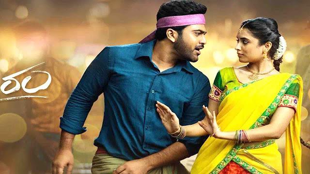 Sreekaram Telugu Full Movie Free Download || sreekaram (2021 full movie online watch) Sreekaram Movie Download in Moviezwap Telegram Link
