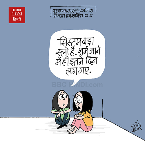 crime against women, Rape, cartoons on politics, indian political cartoon