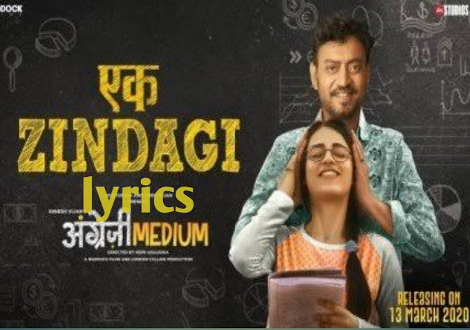 EK ZINDAGI LYRICS – ANGREZI MEDIUM | SK Lyrics
