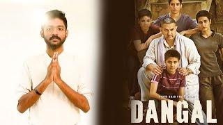 Dangal Review-NO,Dangal Celebration