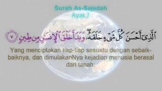 Q.S. al-Sajdah [32]: 7