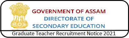 Assam High School TET Teacher 4th Merit List 2021