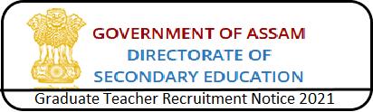 DSE 9th Provisional Merit List 2021