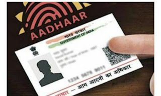 Lost Aadhaar Card? Duplicate Copy Now, You Can Learn