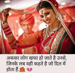 new status in hindi