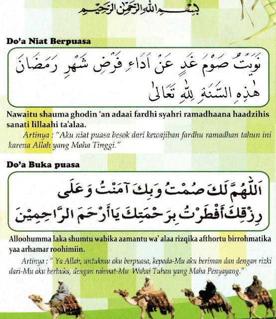 Lafadz niat berpuasa ramadhan dan niat berbuka puasa