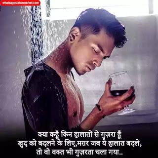 Dhoka shayari in hindi image