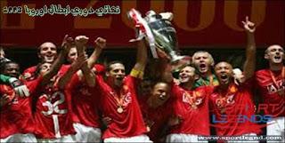 تشيلسي vs مانشستر يونايتد,تشيلسي,نهائي دوري ابطال اوروبا 2008,نهائي دوري ابطال اوروبا,دوري ابطال اوروبا,ملخص نهائي دوري ابطال اوروبا 2008,دورى ابطال اوروبا,تشيلسي و مانشستر يونايتد,مانشستر يونايتد,دوري أبطال أوروبا,نهائي دوري الأبطال,مباراة,رونالدو