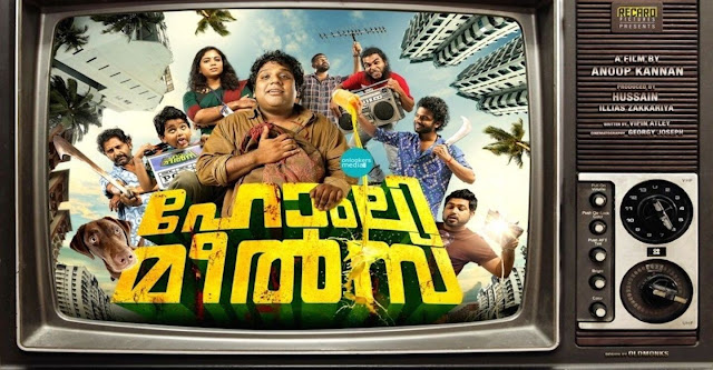 Homely Meals Full Movie Online
