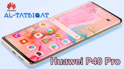 مواصفات و سعر Huawei P40 PRO