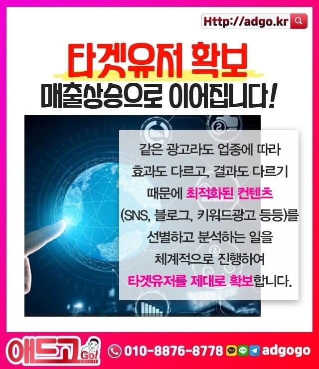 인천트위터마케팅