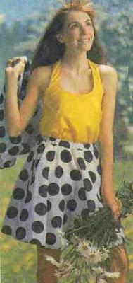 юбка с майкой