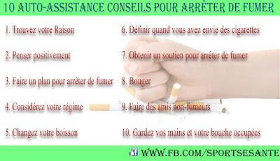 10 Auto-assistance conseils pour arrêter de fumer