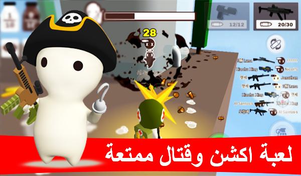 حمل لعبة MilkChoco واستمتع بلعبة قتال واكشن اونلاين سريعة | بحرية درويد