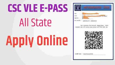 CSC VLE Lockdown Pass