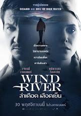 Wind River (2017) ล่าเดือด เลือดเย็น [ ST ]