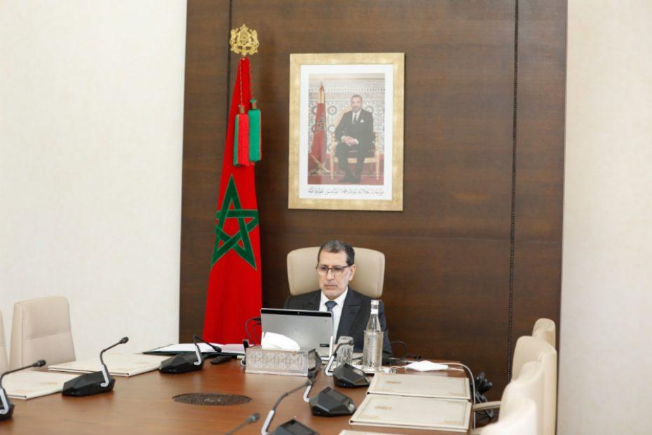 """هام للمغاربة..حكومة العثماني تقترب من تفعيل """"صندوق الزكاة"""""""