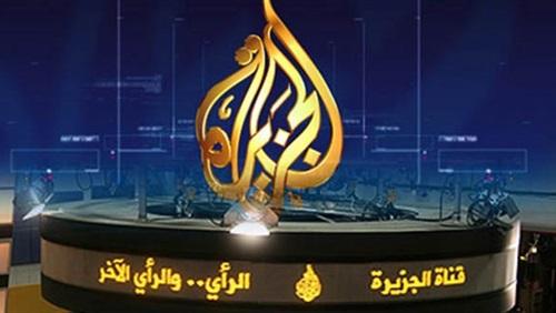 تردد قناة الجزيرة الاخبارية الجديد على قمر النايل سات والهوت بيرد 2016 تابع اخر الاخبار العالمية مع باقة قنوات الجزيرة