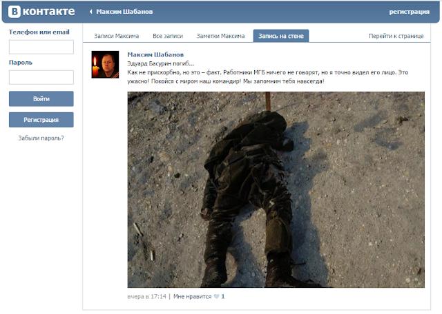 """""""Нас обманывали, чтобы воспользоваться в своих целях"""", - СБУ задержала очередного террориста в Славянске - Цензор.НЕТ 2839"""