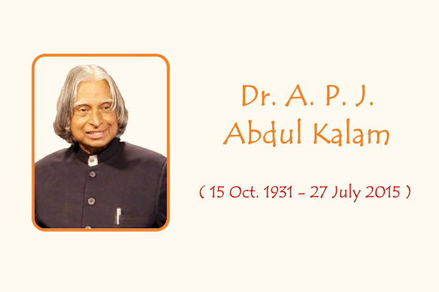 Dr A P J Abdul Kalam Birthday Wishes 15 October