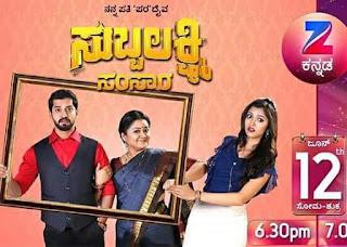 'Subbalakshmi Samsara' Serial on Zee Kannada Plot Wiki,Cast,Promo,Title Song,Timing