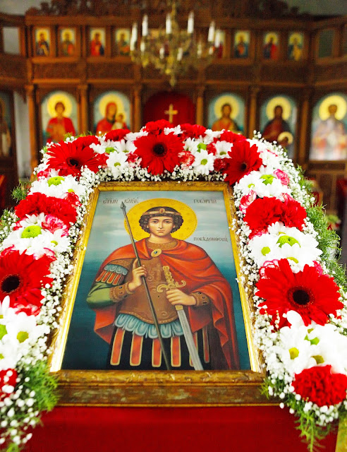 Праздник Св. влкмч. Георгия в Стамболийски. ФОТО