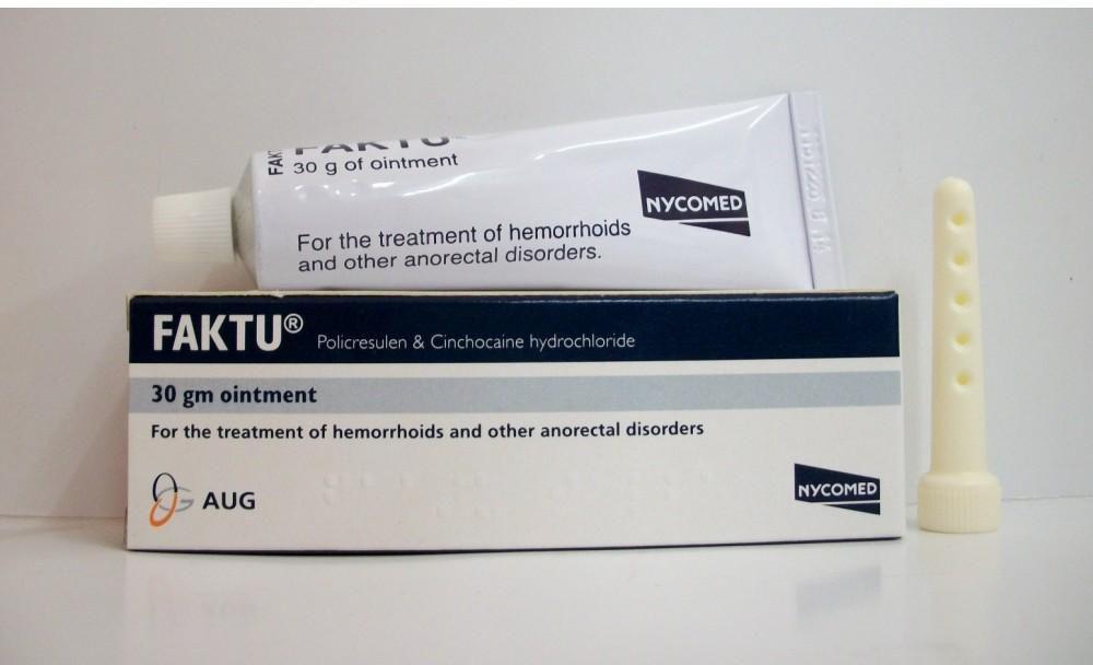 سعر ودواعي استعمال دواء فاكتو FAKTU لعلاج البواسير