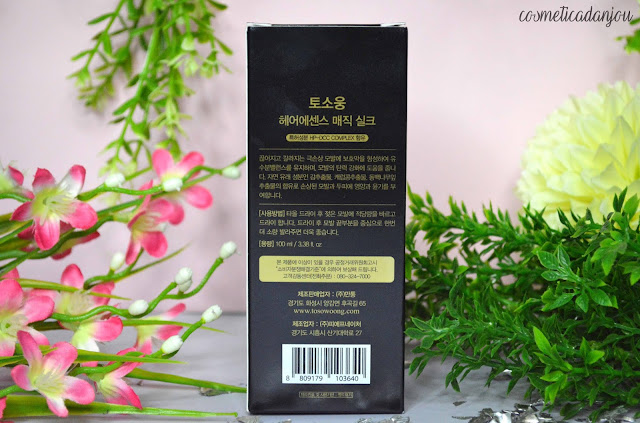 TOSOWOONG Hair Essence Magic Silk 100ml Review
