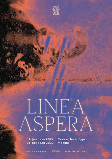 Linea Aspera в России