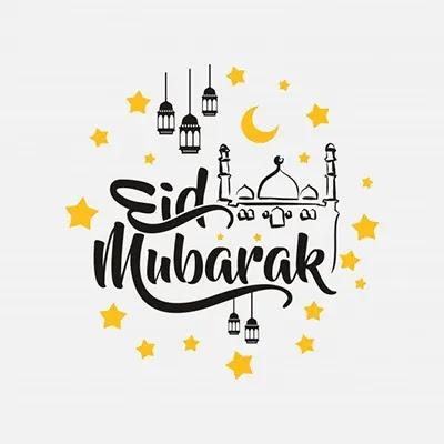 Eid Mubarak SMSs