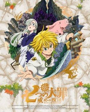 Nanatsu no Taizai: Imashime no Fukkatsu Original Soundtrack vol.1
