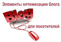 Настройки нижнего колонтитула канала сообщения