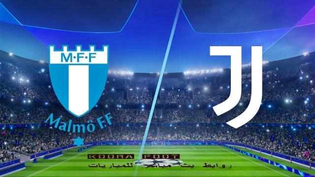 مباراة مالمو ضد يوفنتوس في دوري أبطال أوروبا