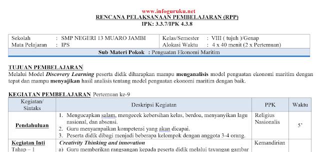 Download Rpp Ips 1 Satu Lembar Smp Tahun 2020 Infoguruku