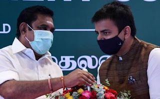 Ola Signed MoU With Tamil Nadu Government