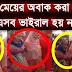 bdnews girls in bangladesh