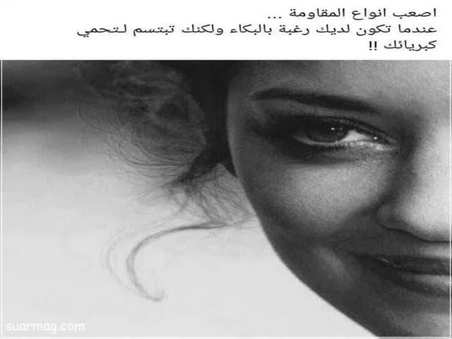 بوستات حزينة جدا 2   very sad posts 2