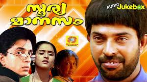 Tharalitha Ravil Mayangiyo Lyrics - KJ Yesudas
