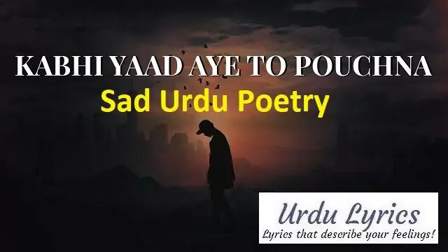 Kabhi Yaad Aye To Pochna - Sad Urdu Poetry
